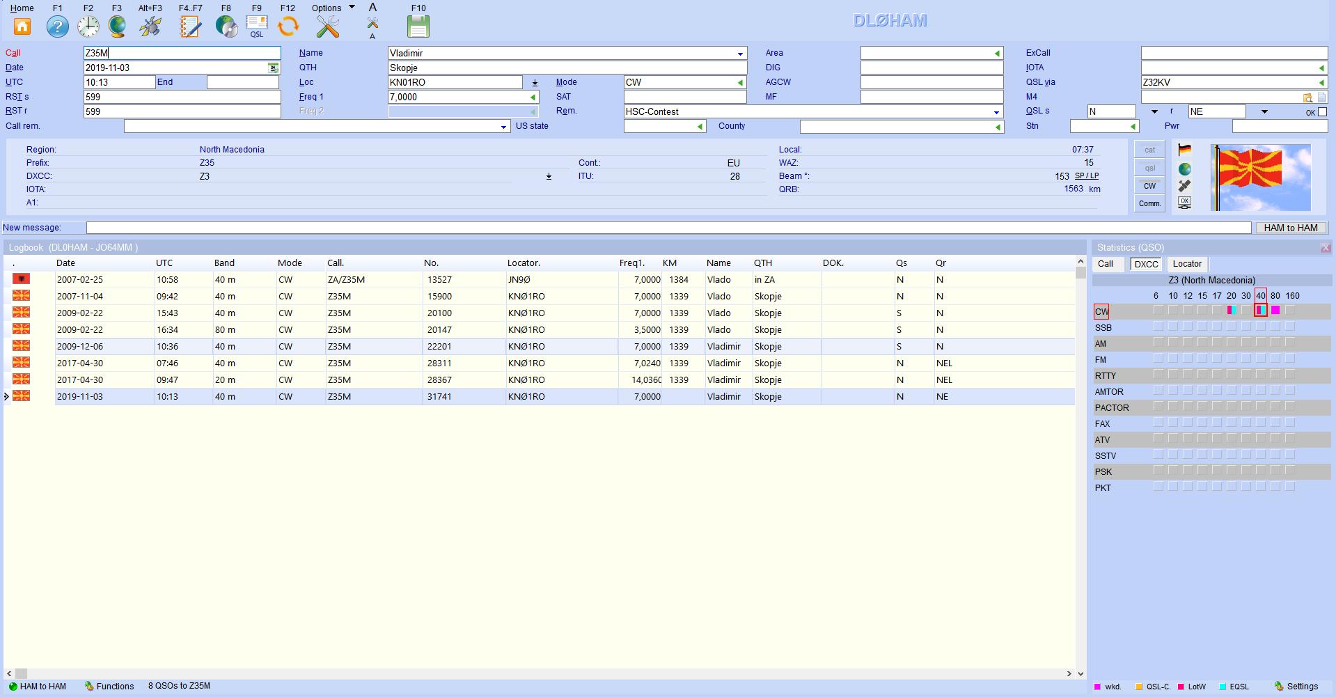 qso-input with log below hamoffice my amateur radio logbook