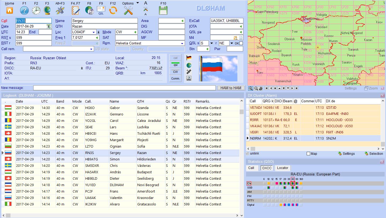 QSO input layout standard
